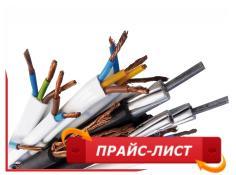 Цены на кабель, провод, эмальпровод