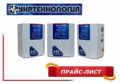Цены на стабилизаторы Укртехнология