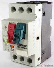 Автоматические выключатели для защиты двигателей АВЗД 2000