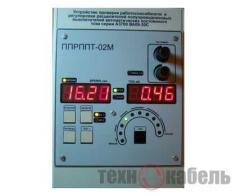 Прибор проверки расцепителей ППРППТ-02М